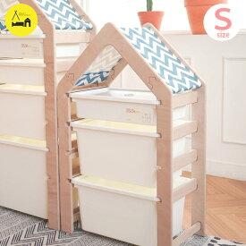 6b75f3eaa9 【POINT3倍】子供部屋 収納 おもちゃ収納 ラック 4段 チェスト ケース3個