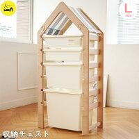 42795da553 PR 【POINT3倍】子供部屋 収納 おもちゃ収納 ラック 6段 チェス.