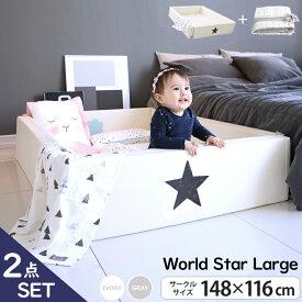ベビーサークル+カバー 2点セット 折りたたみ プレイマット プレイヤード クッションマット セーフティグッズ フロアーマット ベビーマット サークルマット 厚手 防音 赤ちゃん スペース キッズ 子供部屋 カバー付き グレー World Star Large