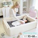 ベビーベッド 折りたたみ 新生児用 ミニ ベビーサークル コンパクト Morning Star 持ち運び 寝室 リビング 赤ちゃん …