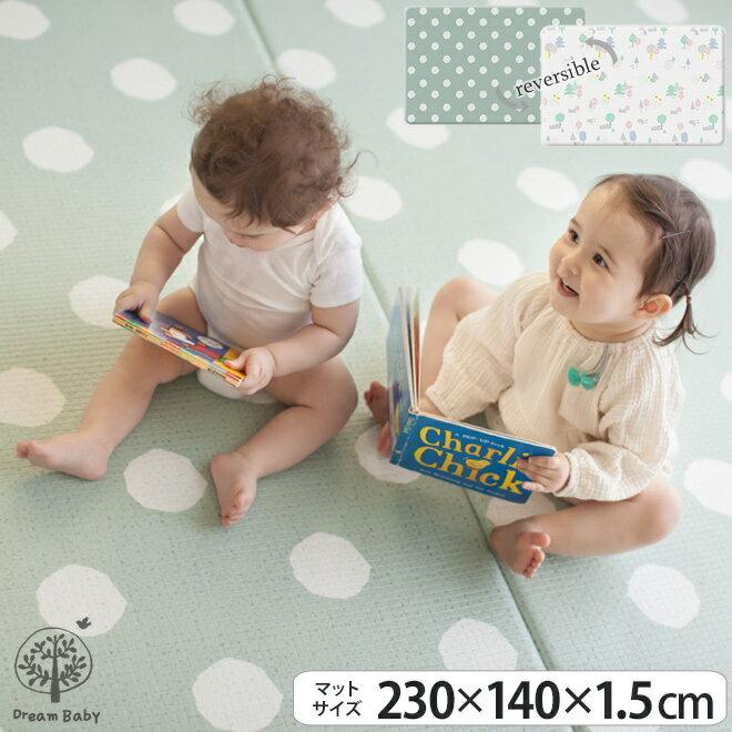プレイマット リバーシブル ラグマット 230×140 Ggumbi 子供部屋 保育園 幼稚園 北欧