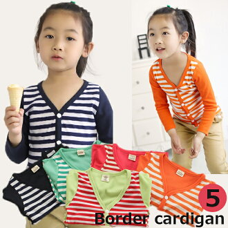 Korea kids clothes border switch リブカーディガン 4200 yen (tax incl.) or more purchased (cash out) s fashionable キッズミオ? t 100 cm 110 cm 120 cm 130 cm 140 cm at