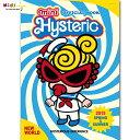 Hystericmini ヒステリックミニ 2015春夏オフィシャルコレクションブック