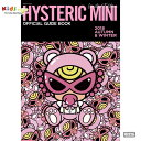Hystericmini ヒステリックミニ 2018AUTUMN&WINTER OFFICIAL GUIDE BOOK【付録:トートバッグ(マザーズバッグ)】