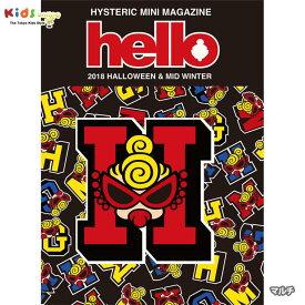 ※ノベルティ対象外※ Hystericmini ヒステリックミニ hello 2018 HALLOWEEN&WINTER【SALE】