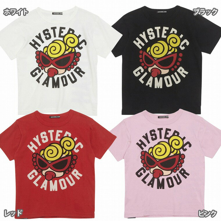 Hystericmini ヒステリックミニ STANDARD MARK ロゴプリント半袖Tシャツ