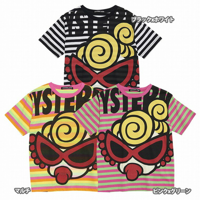 Hystericmini ヒステリックミニ MINI FACE ネオンボーダー柄半袖Tシャツ