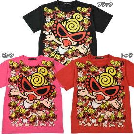 Hystericmini ヒステリックミニ HELLO THERE CLASSIC MINIコーマ天竺Tシャツ