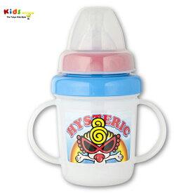 ※ノベルティ対象外※ MY FIRST HYSTERIC マイファーストヒステリック Baby Drink-up cup SETリニューアル【SALE】