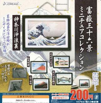 [Gacha Gacha Complete set]Thirty-six Views of Mount Fuji of miniature collection set of 5