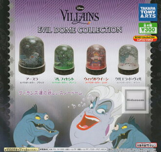 dizuniviranzu Disney VILLAINS EVIL DOME COLLECTION E斗牛犬半圆形屋顶收集★全4种安排