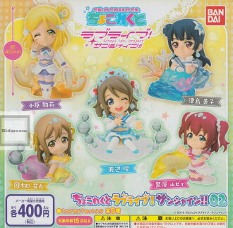 [Gacha Gacha Complete set]Chocollect Love Live! Sunshine!! Part2 set of 5