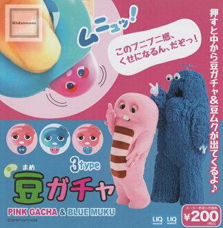 UQ mobile UQ WiMAX豆gacha PINK GACHA&BLUE MUKU★全3种安排