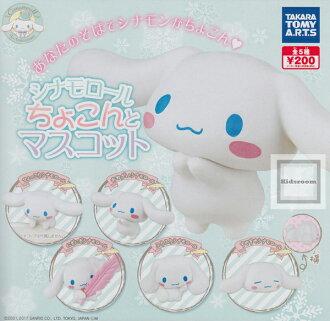 shinamororu chokonto吉祥物★全5种安排