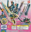 【コンプリート】仮面ライダーエグゼイド ビックサイズなりきりウエポン02 ★全5種セット