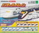 【コンプリート】ミニモータートレイン E3系2000番代山形新幹線つばさ&N700A新幹線 ★全16種セット
