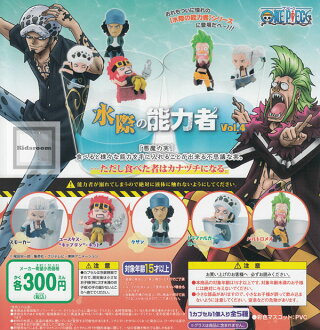 from TV animation ONE PIECE水边的能力者vol.4★全5种安排