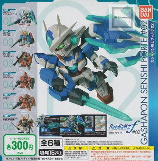 [Gacha Gacha Complete set] Mobile Suit Gundam Gashapon Senshi Forte #02 set of 6