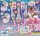 【コンプリート】キラキラ☆プリキュアアラモード キュアラモードなりきりプリキュア★全7種セット