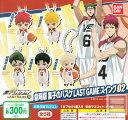【コンプリート】劇場版 黒子のバスケ LAST GAME スイング02 ★全5種セット