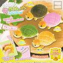【コンプリート】ふんわり!かめろんパン スクイーズBC ★全4種セット