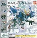 【コンプリート】機動戦士ガンダム MOBILE SUIT ENSEMBLE PART 02 モビルスーツアンサンブル02 ★全5種セット