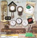 【コンプリート】思い出のミニミニ壁掛け時計 ★全5種セット