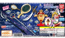 【単品】美少女戦士セーラームーン セーラームーンスティック&ロッド5