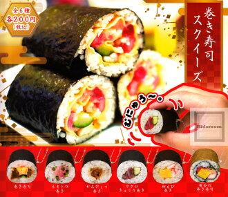卷壽司擠壓★全6種安排
