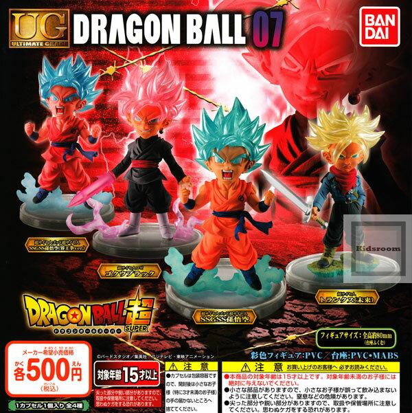 【コンプリート】ドラゴンボール超 UGドラゴンボール07 ★全4種セット