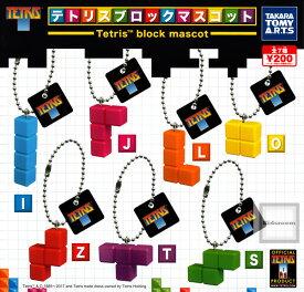 【コンプリート】テトリス ブロックマスコット Tetris block mascot ★全7種セット