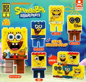 【コンプリート】BOX BOX スポンジ・ボブ スクエアパンツ Sponge Bob SQUAREPANTS ★全5種セット