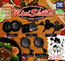【コンプリート】ディズニーキャラクター ミニスキレット DISNEY CHARACTERS Mini Skillet ★全5種セット