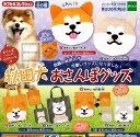 【コンプリート】秋田犬 おさんぽグッズ ★全6種セット