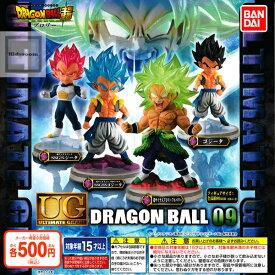 【コンプリート】ドラゴンボール超 ブロリー UGドラゴンボール09 ★全4種セット