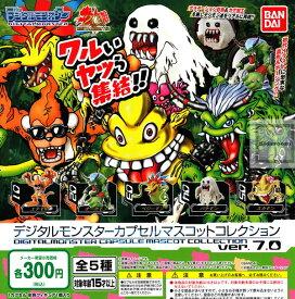 【コンプリート】デジタルモンスター カプセルマスコットコレクション ver.7,0 ★全5種セット
