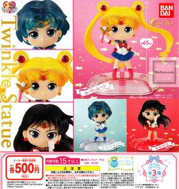 【コンプリート】美少女戦士セーラームーン Twinkle Statue ★全3種セット