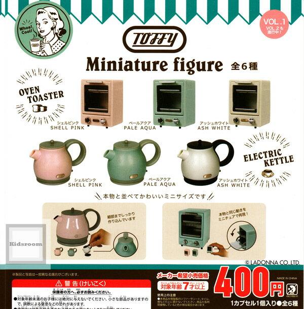 【コンプリート】TOFFY トフィー ミニチュアフィギュア Miniature figure ★全6種セット