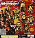 【コンプリート】新日本プロレスリング ラバーストラップ vol.2 ★全7種セット
