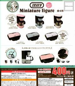【コンプリート】トフィー ミニチュアフィギュア TOFFY Miniature figure Vol.2 ★全6種セット