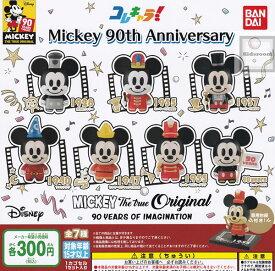 【コンプリート】コレキャラ!ミッキー Mickey 90th Anniversary ★全7種セット