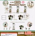 【コンプリート】TOFFY Miniature figure トフィー ミニチュアフィギュア VOL.3 ★全5種セット