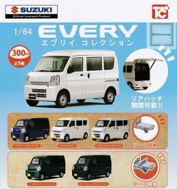 【コンプリート】SUZUKI 1/64 EVERY エブリイ コレクション ★全5種セット
