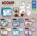 【コンプリート】MOOMIN ミニチュアトランク ★全6種セット