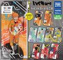 【コンプリート】ハイキュー!!TO THE TOP ペイントスーツ ビニポ ★全10種セット