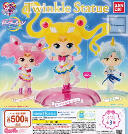 【コンプリート】劇場版「美少女戦士セーラームーン Eternal」 Twinkle Statue ★全3種セット