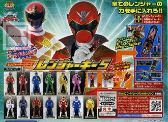[Selling separately]Kaizoku Sentai Gokaiger Ranger Key5