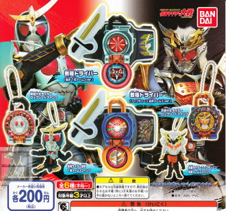 [Gacha Gacha Complete set]Kamen Rider Narikiri Kame Rider Gaim Part4 set of 6
