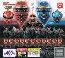 【単品】仮面ライダーフォーゼ DXスイングビッグサイズゾディアーツスイッチ