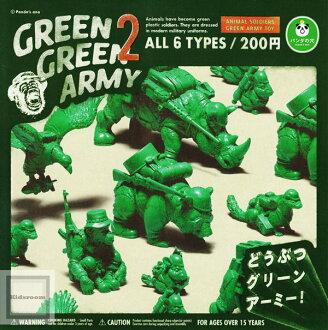 穿越军绿色的动物! 6 绿色绿色 ARMY2 ★ 所有一套